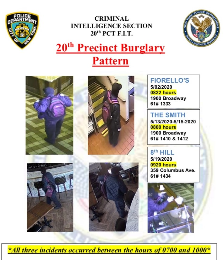 wanted poster for suspect in May 2020 burglaries 20th precinct